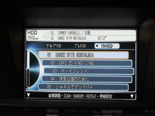 35iL ブラックレザーシート/ウッドハンドル(16枚目)
