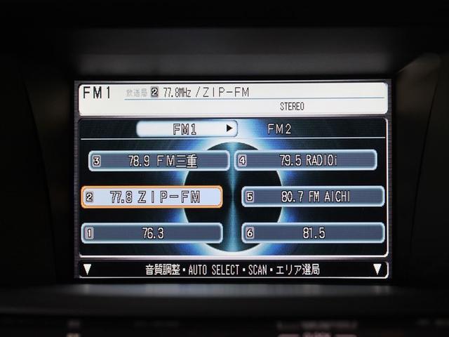 35iL ブラックレザーシート/ウッドハンドル(37枚目)