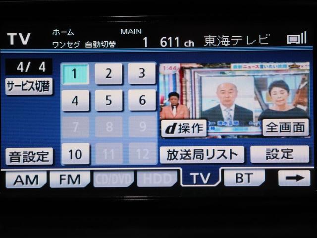 ZS 煌 両側パワスラ/ナビ/テレビ/バックカメラ(11枚目)