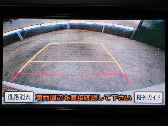 ZS 煌 両側パワスラ/ナビ/テレビ/バックカメラ(13枚目)