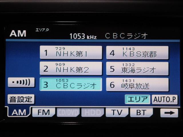 ZS 煌 両側パワスラ/ナビ/テレビ/バックカメラ(17枚目)