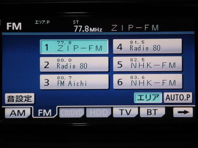 ZS 煌 両側パワスラ/ナビ/テレビ/バックカメラ(18枚目)