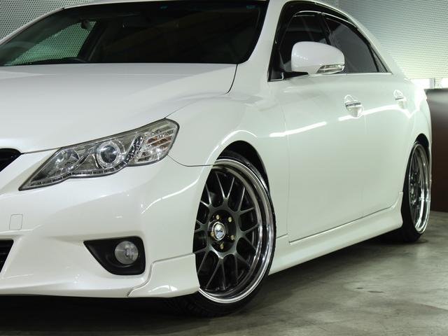 250G リラックスセレクション(5枚目)