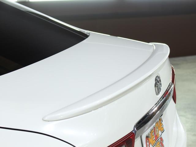 250G リラックスセレクション(11枚目)