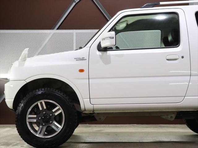 ワイルドウインド 4WD 2インチアップ/オープンカントリー(23枚目)