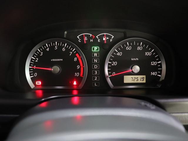 ワイルドウインド 4WD 2インチアップ/オープンカントリー(32枚目)