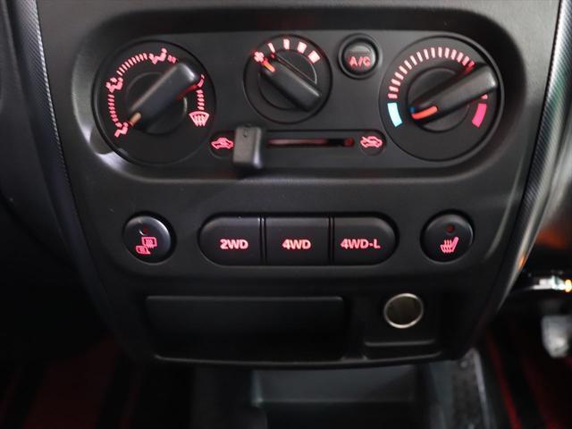 ワイルドウインド 4WD 2インチアップ/オープンカントリー(37枚目)