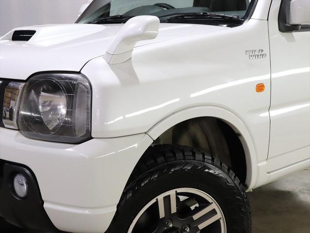 ワイルドウインド 4WD 2インチアップ/オープンカントリー(53枚目)