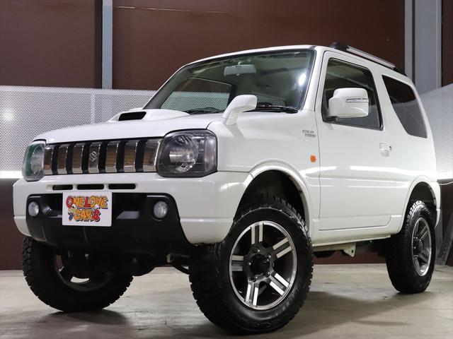 ワイルドウインド 4WD 2インチアップ/オープンカントリー(55枚目)