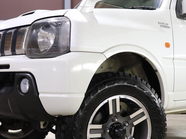 ワイルドウインド 4WD 2インチアップ/オープンカントリー(57枚目)