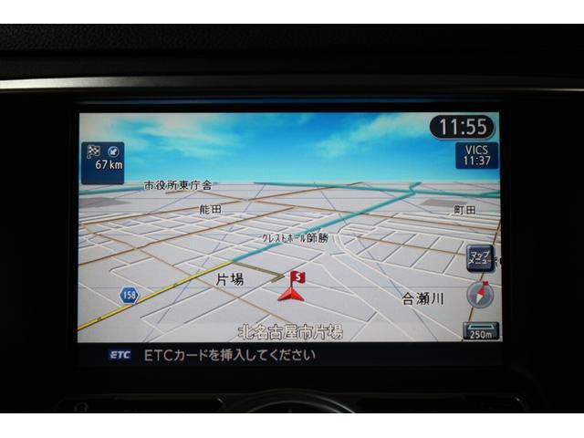 370GT タイプSP 本革シート/社外19inアルミ/ナビ(12枚目)