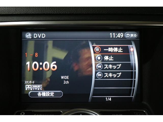 370GT タイプSP 本革シート/社外19inアルミ/ナビ(15枚目)