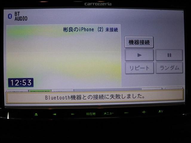 ラグジュアリーパッケージ 社外ナビ/地デジ/バックモニター(4枚目)