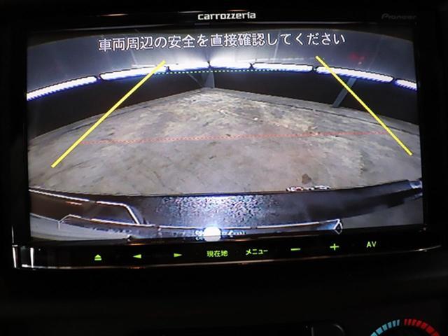 ラグジュアリーパッケージ 社外ナビ/地デジ/バックモニター(6枚目)
