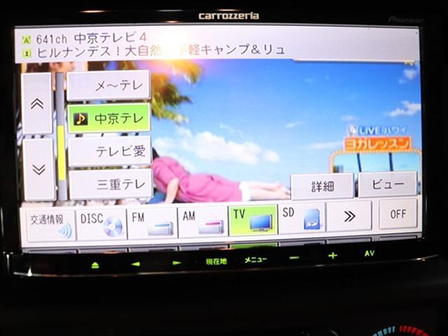 ラグジュアリーパッケージ 社外ナビ/地デジ/バックモニター(24枚目)