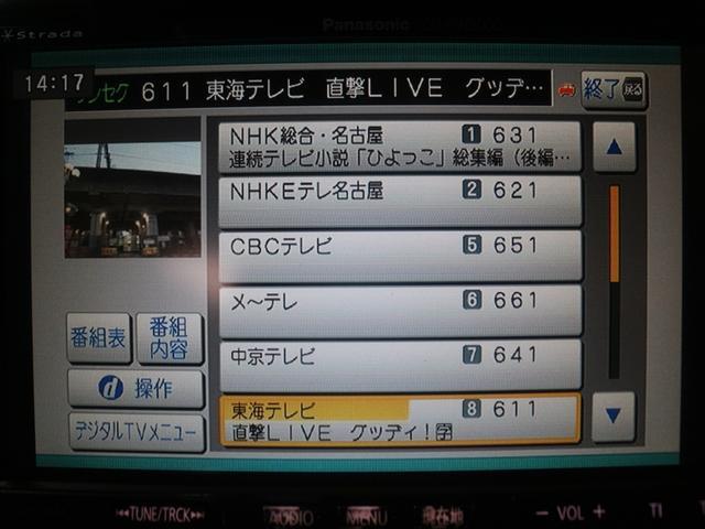 SSR-Xリミテッド HDDナビ/DVD再生/Mサーバー(14枚目)