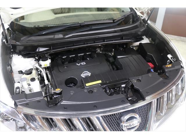 350XVFOUR 4WD本革シート/サンルーフ/HDDナビ(16枚目)