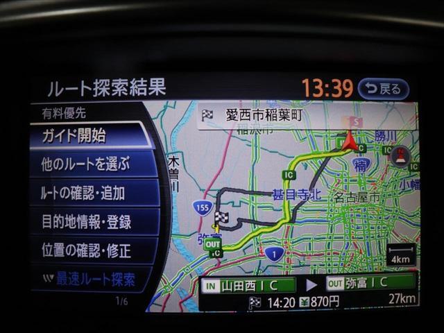 タイプP 4WD 20inアルミ/ローダウン/エアロ/黒革(3枚目)