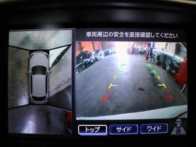 タイプP 4WD 20inアルミ/ローダウン/エアロ/黒革(4枚目)