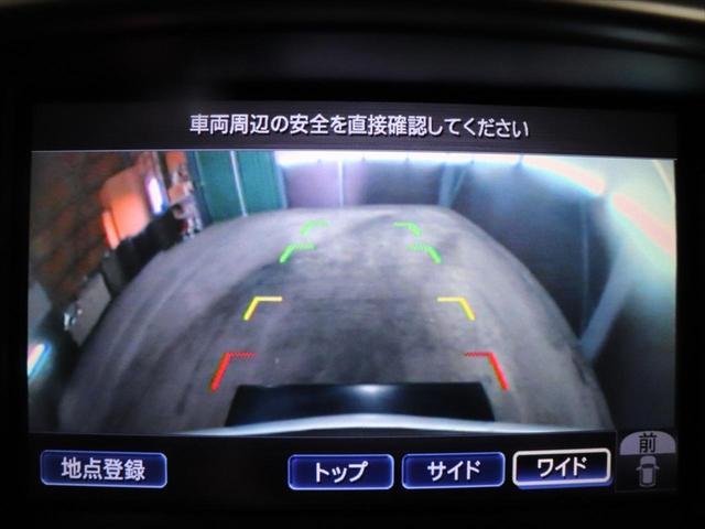 タイプP 4WD 20inアルミ/ローダウン/エアロ/黒革(5枚目)