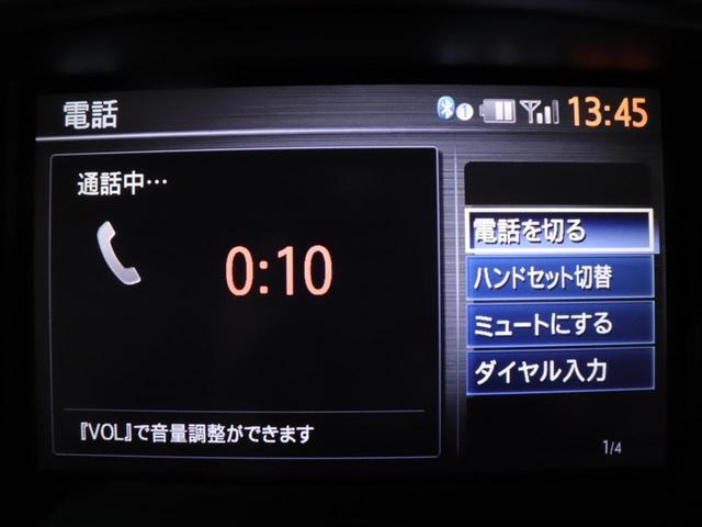 タイプP 4WD 20inアルミ/ローダウン/エアロ/黒革(8枚目)