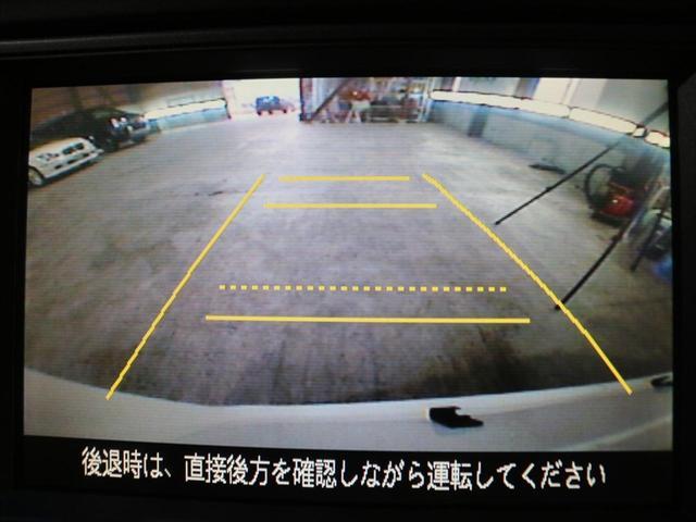 G・10thアニバーサリー 純正HDDナビ/TV/ETC(5枚目)