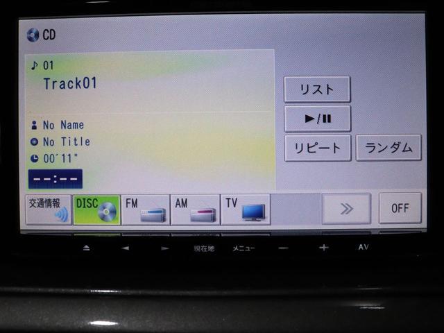 100G 社外18inアルミ/エアロ/マフラー(17枚目)
