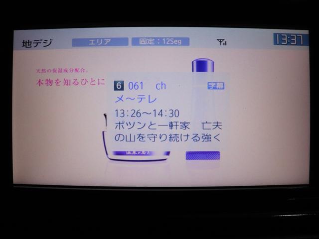 1.8S 社外19inアルミ/車高調/ナビ/TV(11枚目)