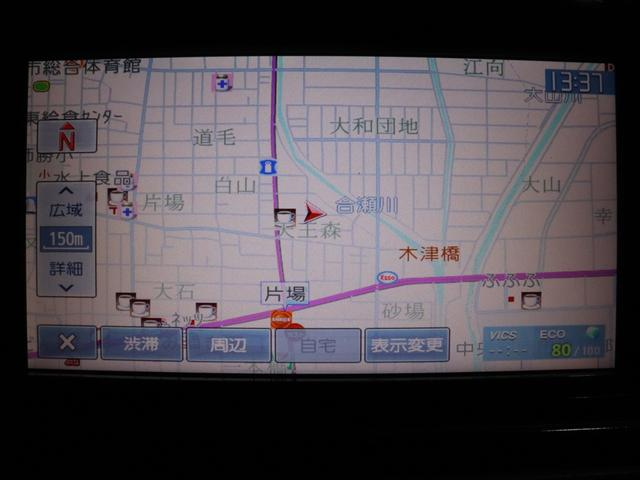 1.8S 社外19inアルミ/車高調/ナビ/TV(15枚目)