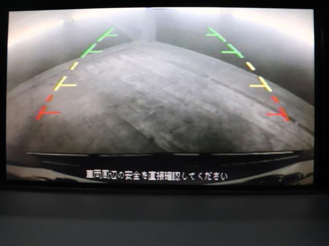 350XV 社外20inアルミ/ナビ/バックモニター(12枚目)