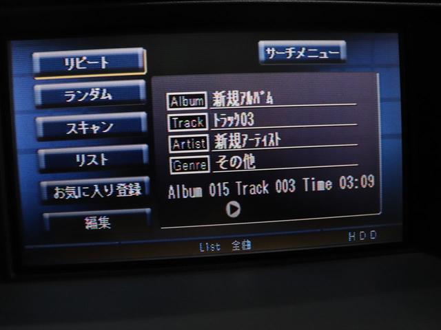 350XV 社外20inアルミ/ナビ/バックモニター(14枚目)