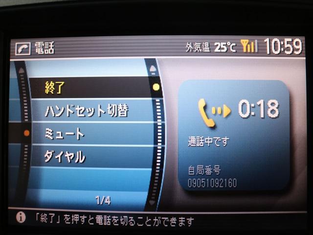 350GTスポーツパッケージ 社外19inアルミ/サンルーフ(18枚目)