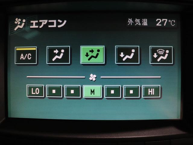 アスリート VWORK19インチ/エアロ/ローダウン(19枚目)