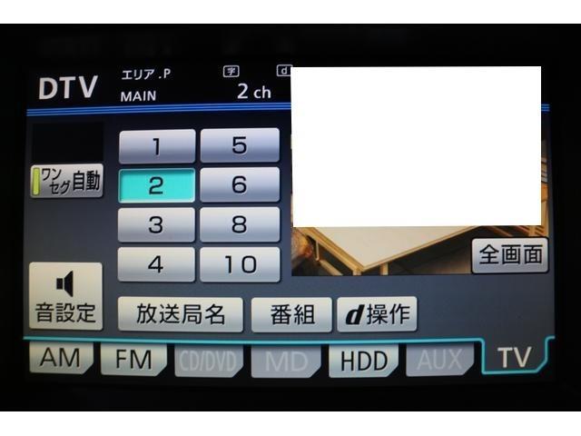 アニバーサリーエディション 社外19inアルミ/車高調/(17枚目)