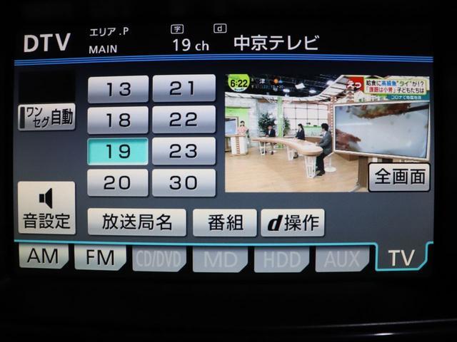 ロイヤルサルーン 社外20inアルミ/ローダウン/地デジ(14枚目)