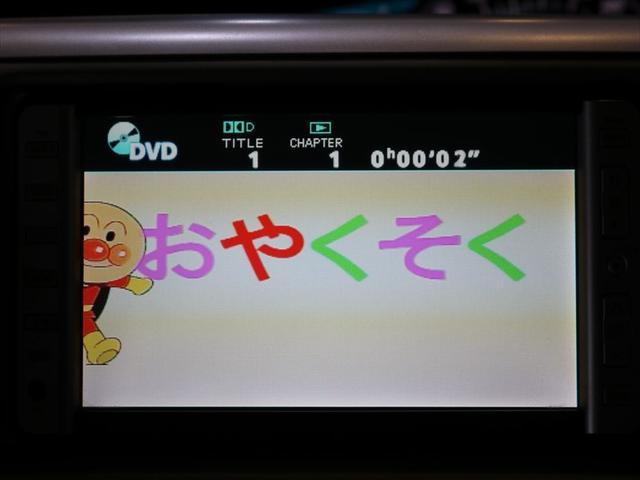 Gエディション 両側パワスラ/HDDナビ/バックモニター(13枚目)