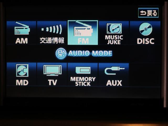 Gエディション 両側パワスラ/HDDナビ/バックモニター(14枚目)