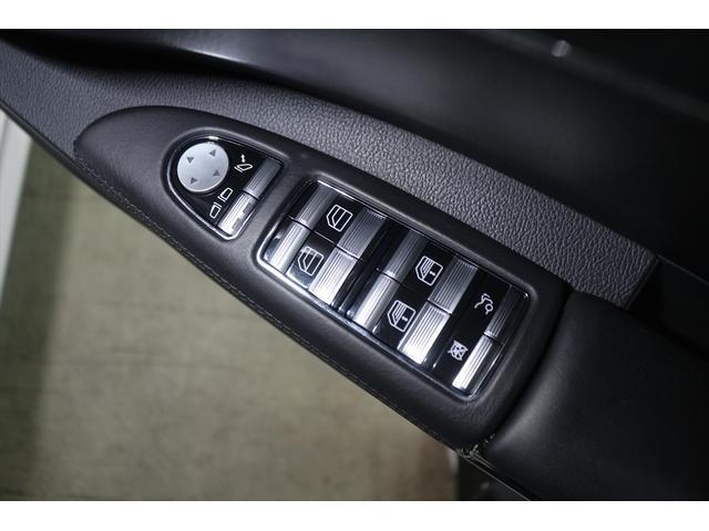 S550ロング 社外20inアルミ/ディーラー車/サンルーフ(9枚目)