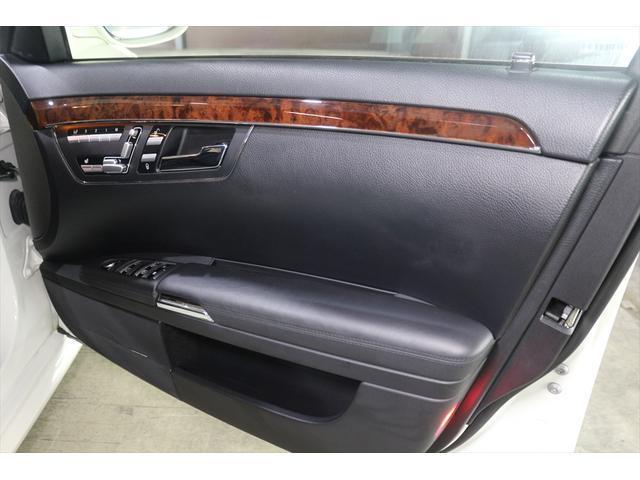 S550ロング 社外20inアルミ/ディーラー車/サンルーフ(14枚目)