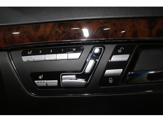 S550ロング 社外20inアルミ/ディーラー車/サンルーフ(16枚目)