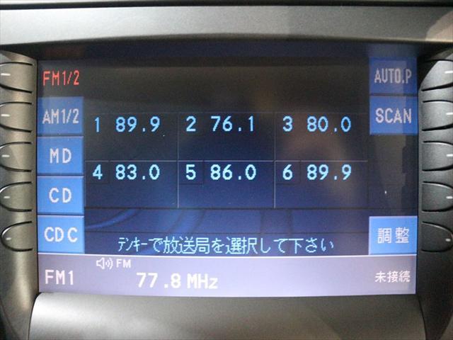 CLS500 サンルーフ/黒本革シート/ETC(25枚目)