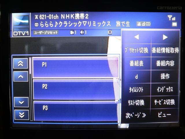 標準仕様車 地デジ/バックカメラ/後席モニター(16枚目)