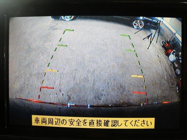 「日産」「エルグランド」「ミニバン・ワンボックス」「愛知県」の中古車6