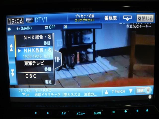 「日産」「エルグランド」「ミニバン・ワンボックス」「愛知県」の中古車8