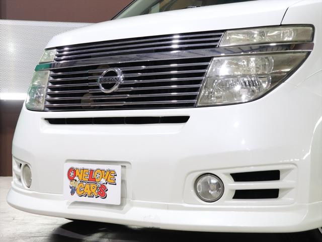 「日産」「エルグランド」「ミニバン・ワンボックス」「愛知県」の中古車30
