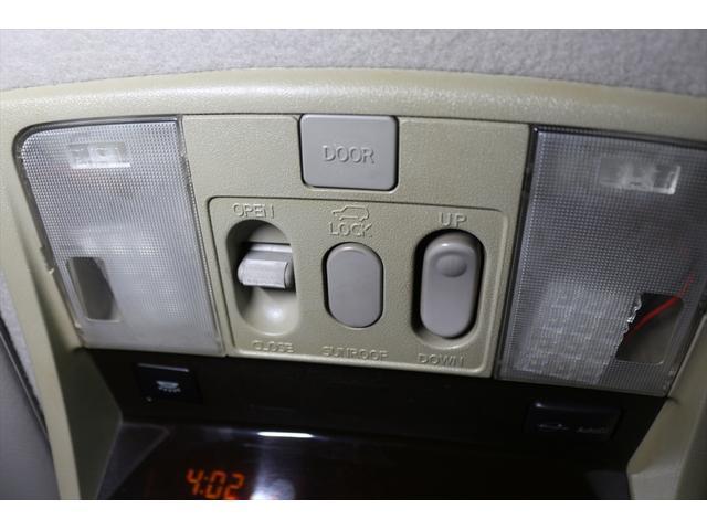 「日産」「エルグランド」「ミニバン・ワンボックス」「愛知県」の中古車38