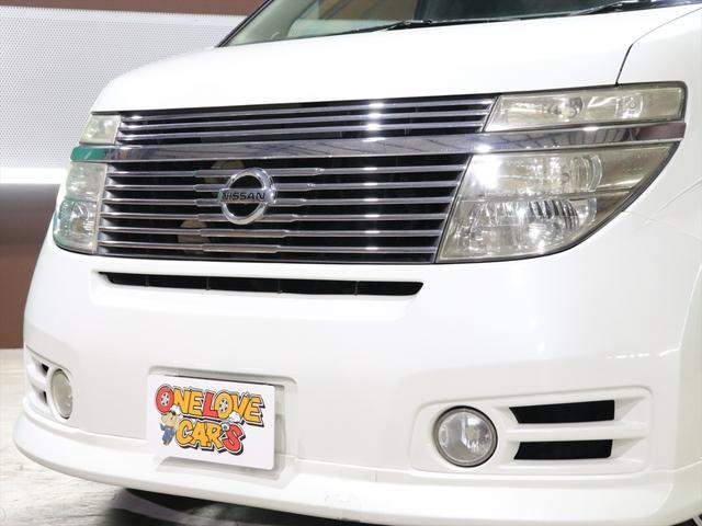 「日産」「エルグランド」「ミニバン・ワンボックス」「愛知県」の中古車77