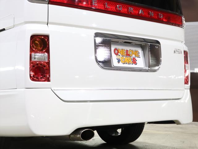 「日産」「エルグランド」「ミニバン・ワンボックス」「愛知県」の中古車80