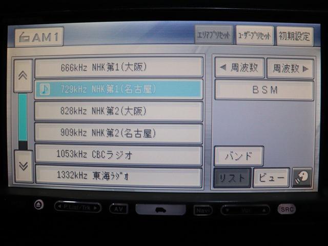 S300ベルテックスエディション社外HDDナビ/TV/ETC(9枚目)