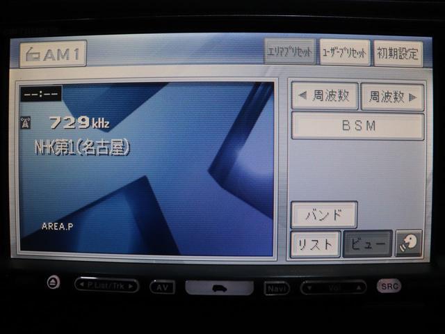 S300ベルテックスエディション社外HDDナビ/TV/ETC(12枚目)